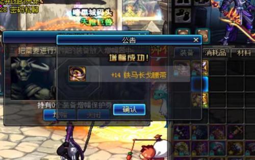 什邡城市在线福州东江滨木栈道将全线更新 预计国庆节前动工 dnfsf发布网今日新开